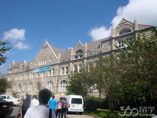 哥特兰大学院