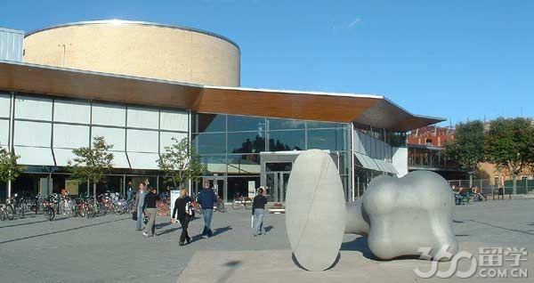 卡尔斯坦德大学