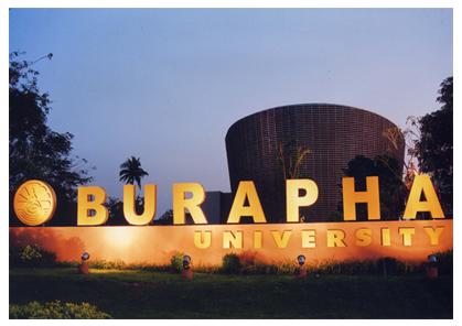 泰国东方大学学费
