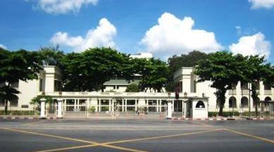 北曼谷皇家技术大学