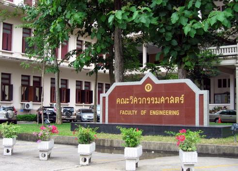 泰国朱拉隆功大学院系