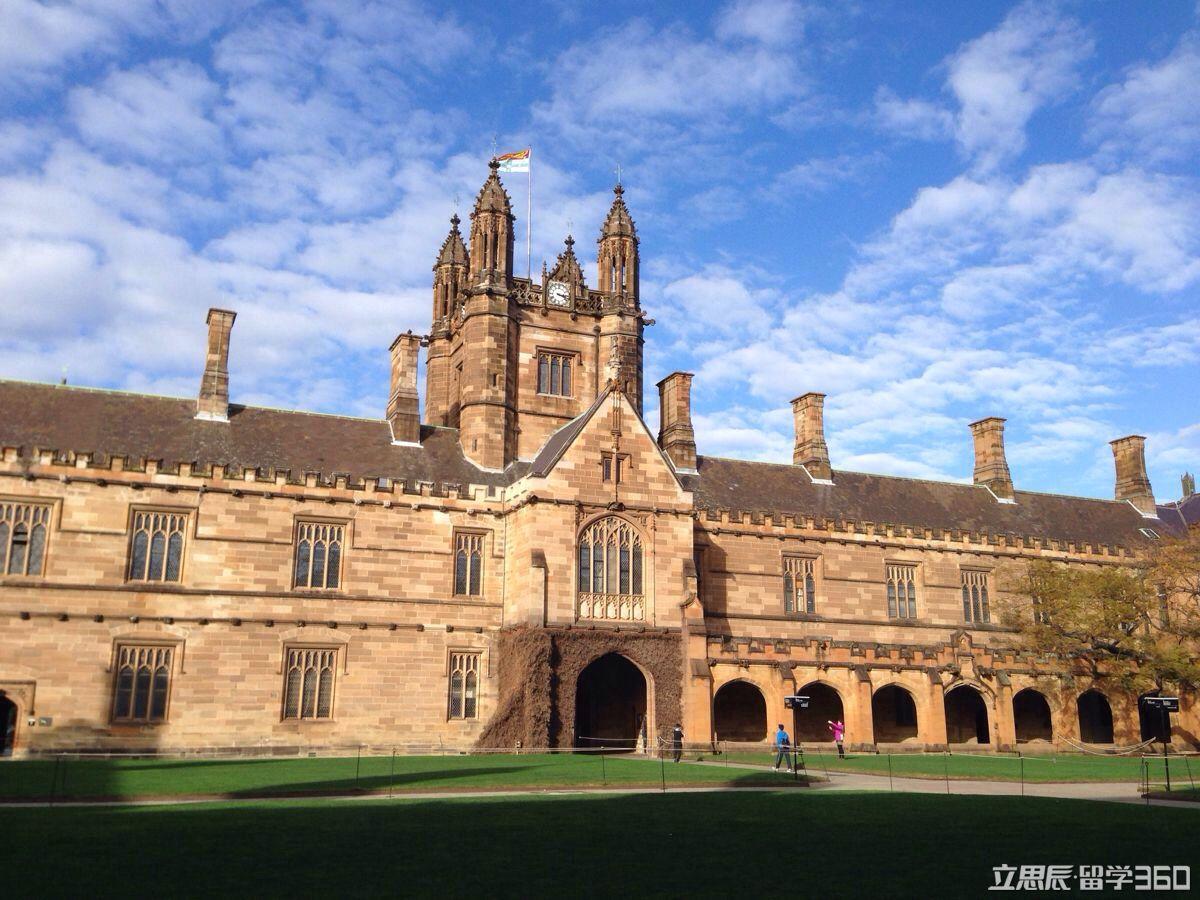 2017年澳大利亚悉尼大学国际贸易硕士专业怎么样