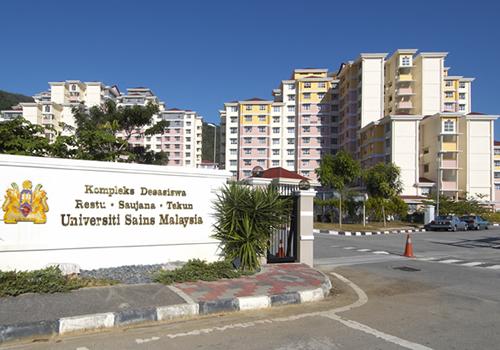 马来西亚理科大学研究生