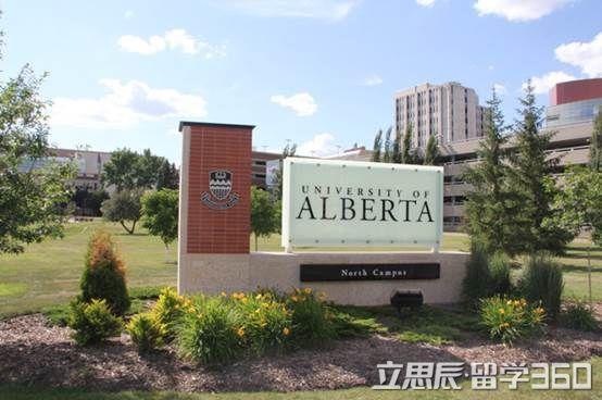 成功案例:恭喜曹同学获得加拿大阿尔伯塔大学录取及奖学金