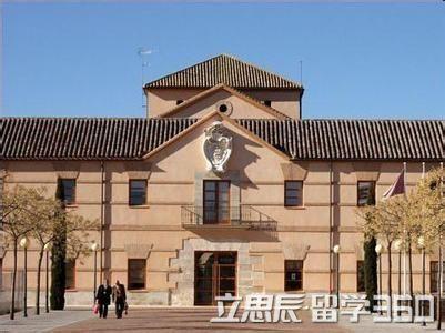 祝贺来自立思辰留学360的赵同学收获卡斯蒂利亚拉曼查大学录取!