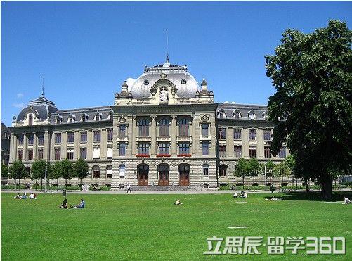 瑞士留学:瑞士留学签证办理