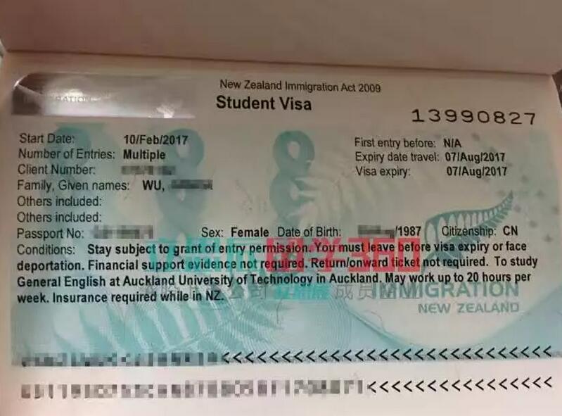 恭喜伍同学去新西兰留学提升学历再深造顺利获得新西兰签证!