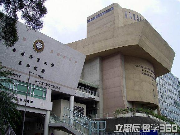 香港浸会大学文理互通教研并重,致力于拓展高等学位课程