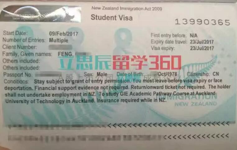 大龄学霸留学新西兰!恭喜冯同学读AUT走专用账户顺利获签!