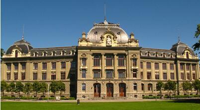 瑞士纳沙泰尔酒店管理大学拥有悠久的办学历史