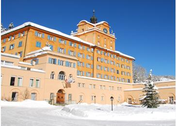 2017年阿尔卑斯山卓士中学课外活动