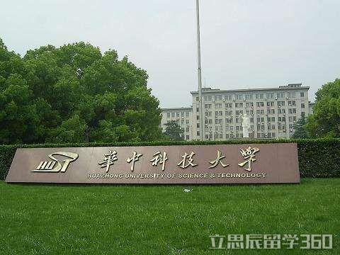 7年新加坡国立大学VS华中科技大学终极大PK