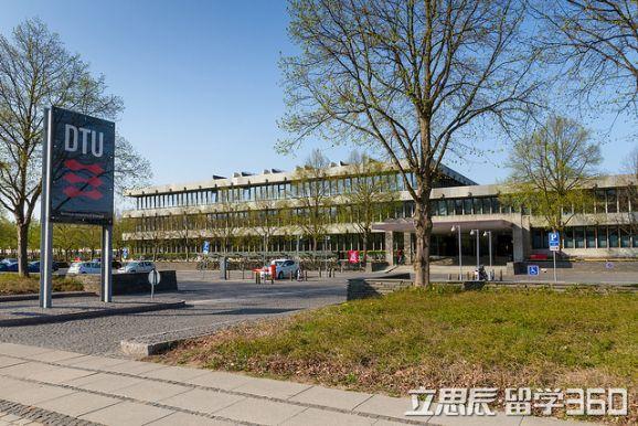 世界顶尖理工大学:丹麦技术大学的申请信息