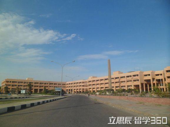 埃及姆努菲亚大学