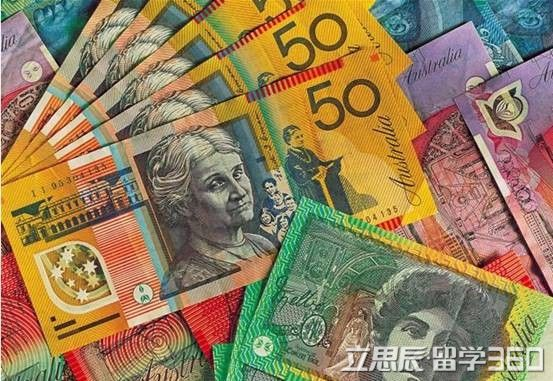 澳大利亚留学,澳洲留学费用汇总