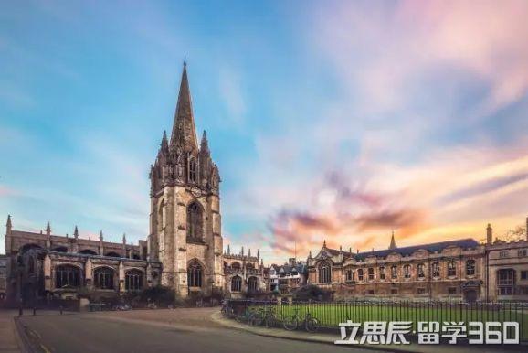 英国留学一年花费最多的15所大学,你的学校贵么?