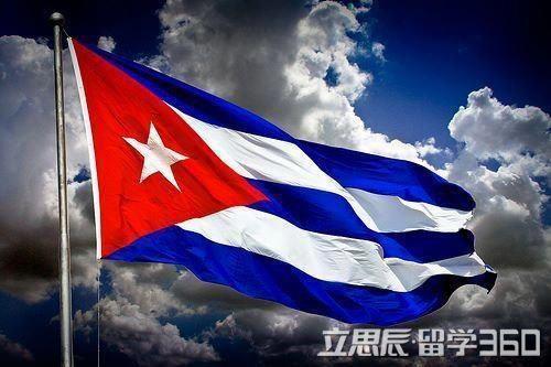 古巴留学城市