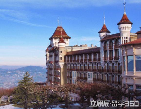 2017年瑞士SHMS酒店管理学校课程特色