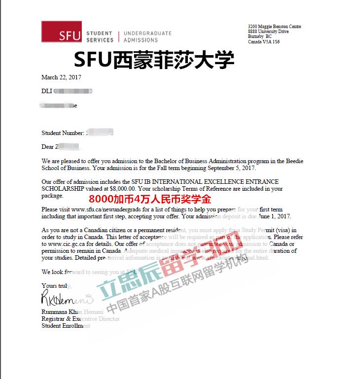 成功案例:恭喜薛同学直录西蒙菲莎大学并获得40000人民币奖学金
