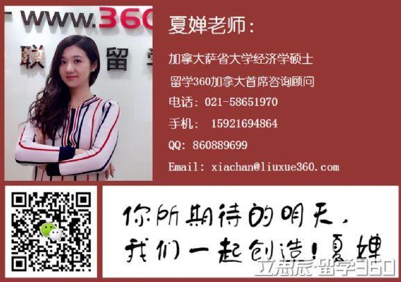 成功案例:抓紧时机早申请,方同学梦圆qile518名校!