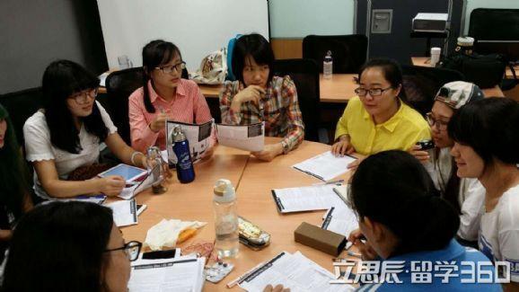 不满现状力求提升,qile518—www.qile518.com_qile518齐乐国际娱乐平台登录顾老师不负所托顺利帮助学生录取