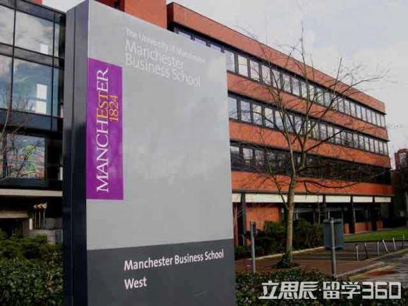 国211大学,有多年教育工作经验 录取曼彻斯特大学