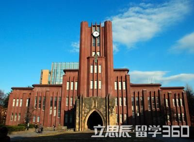 食品科学与工程 恭喜陈同学进入东京大学