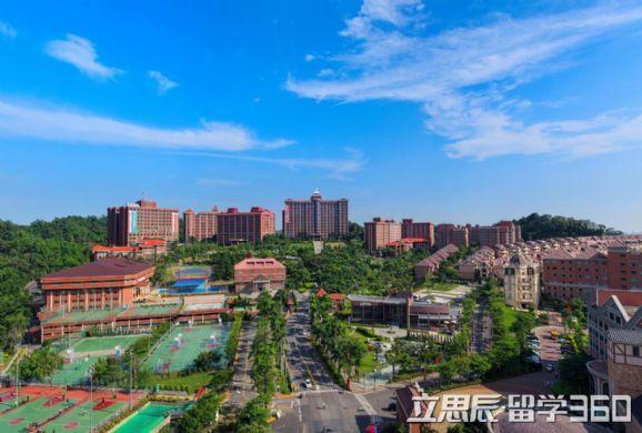 台湾义守大学
