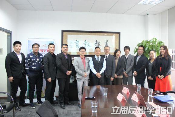 立思辰留学董事长罗成出席美都教育战略合作签约仪式