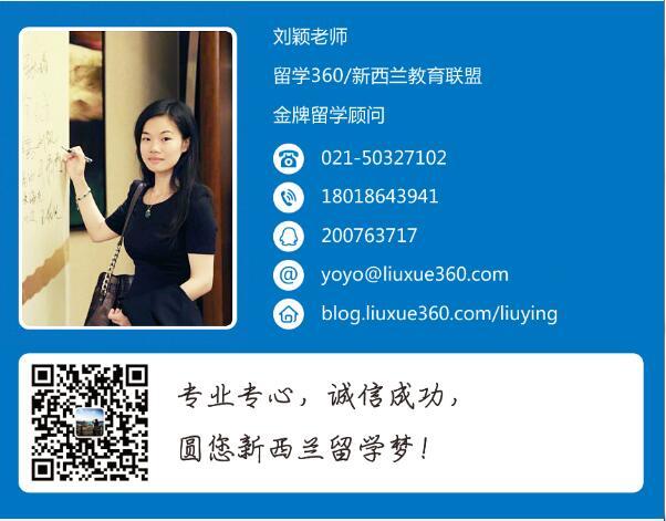 选择留学360可信度高!立思辰留学360刘颖老师专业认真!