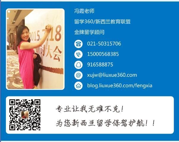感谢qile518—www.qile518.com_qile518齐乐国际娱乐平台登录冯霞老师:态度和蔼耐心、工作高效、解答问题专业!