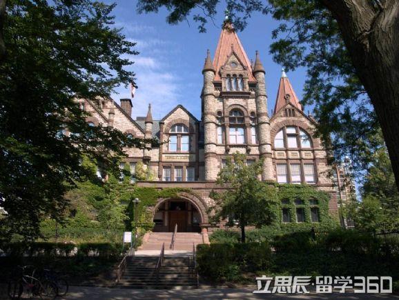 2017维多利亚大学如何?