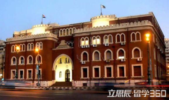 埃及亚历山大大学