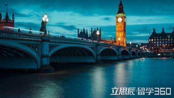 去英国留学保证金多少钱 - 英国留学网 英国留学