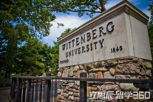 威顿堡大学
