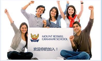 蒙洛斯基文法中学中国市场负责人Yang LIAO将于5月2号下午来访qile518—www.qile518.com_qile518齐乐国际娱乐平台登录!