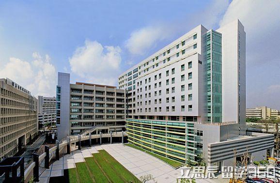 台北科技大学