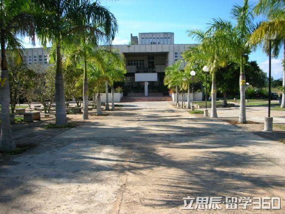 古巴哈瓦那农业大学