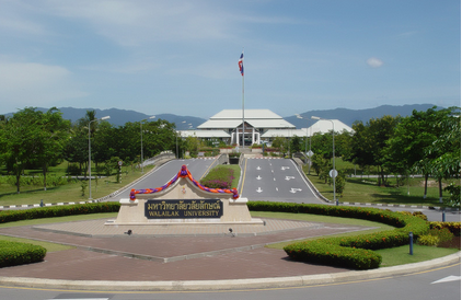 泰国艺术大学