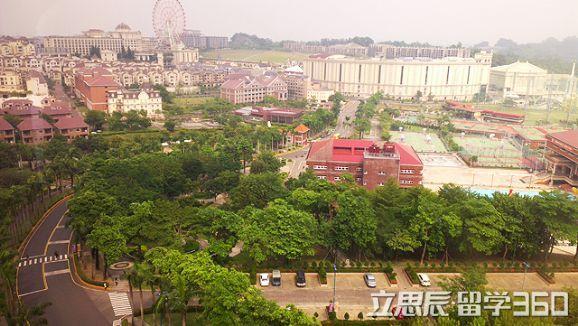 台湾南华大学