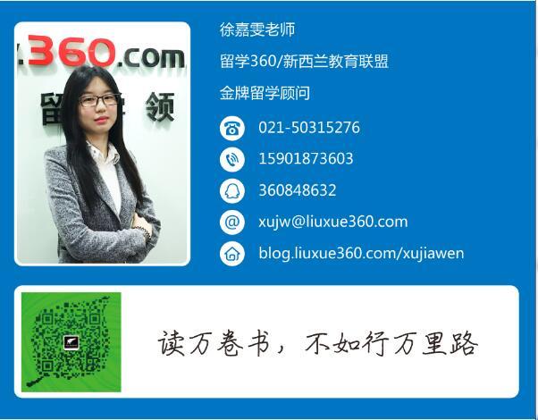 立思辰qile518—www.qile518.com_qile518齐乐国际娱乐平台登录徐嘉雯老师