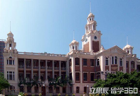香港大学留学费用