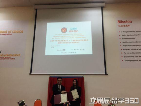 立思辰qile518—www.qile518.com_qile518齐乐国际娱乐平台登录加入上海市华侨事业发展基金会 在马举办国际中文课程班