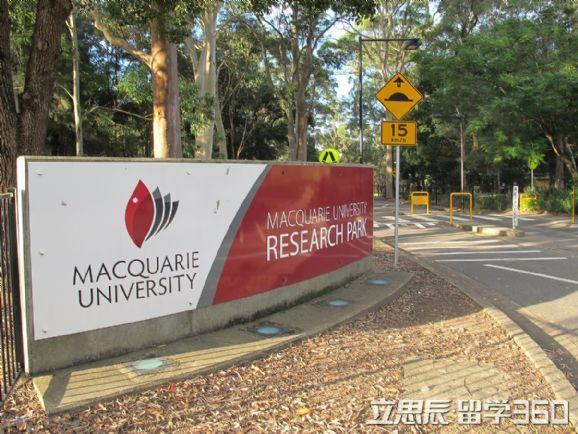 澳洲留学,麦考瑞大学学费