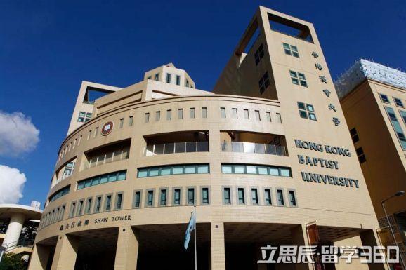 香港留学:求学需要办理的证件