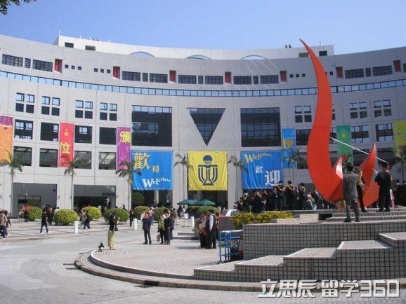 香港大学商学院有哪些?