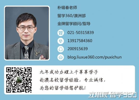 """数理化小公举成功申请到澳洲""""金领""""专业——精算"""