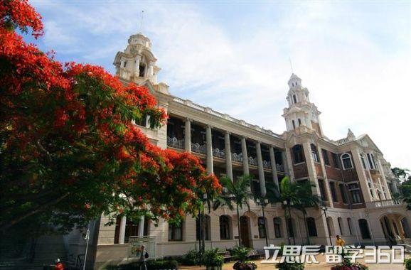 立思辰留学360柯嘉老师恭贺北大学子S同学成功申请香港大学