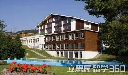 理诺士国际酒店管理学院