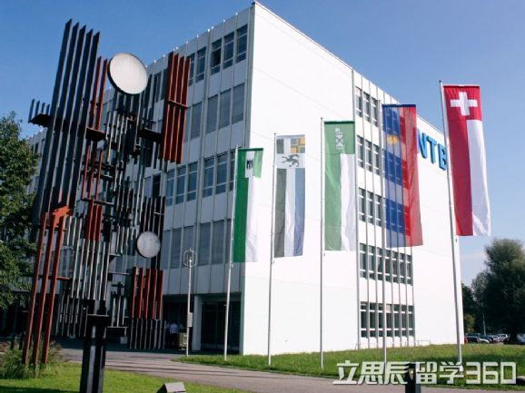 瑞士东部高等专业学院学院设置